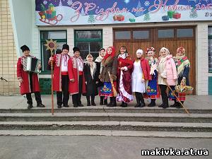 Щедрувальники (Томаківський ЦБК)